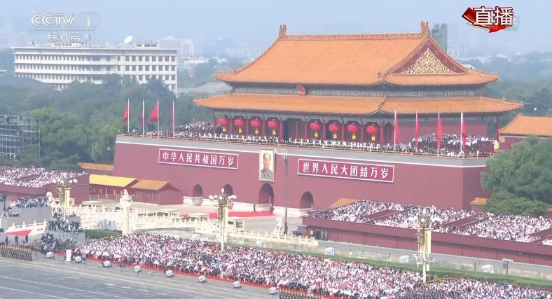 壮丽70年奋斗新时代 庆祝新中国成立70周年视频